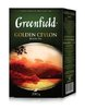 Tee Greenfield black Golden Ceylon, Inhalt: 200g.(Grundpreis 1,85€/100g)